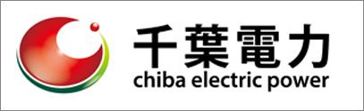 千葉県の電力会社